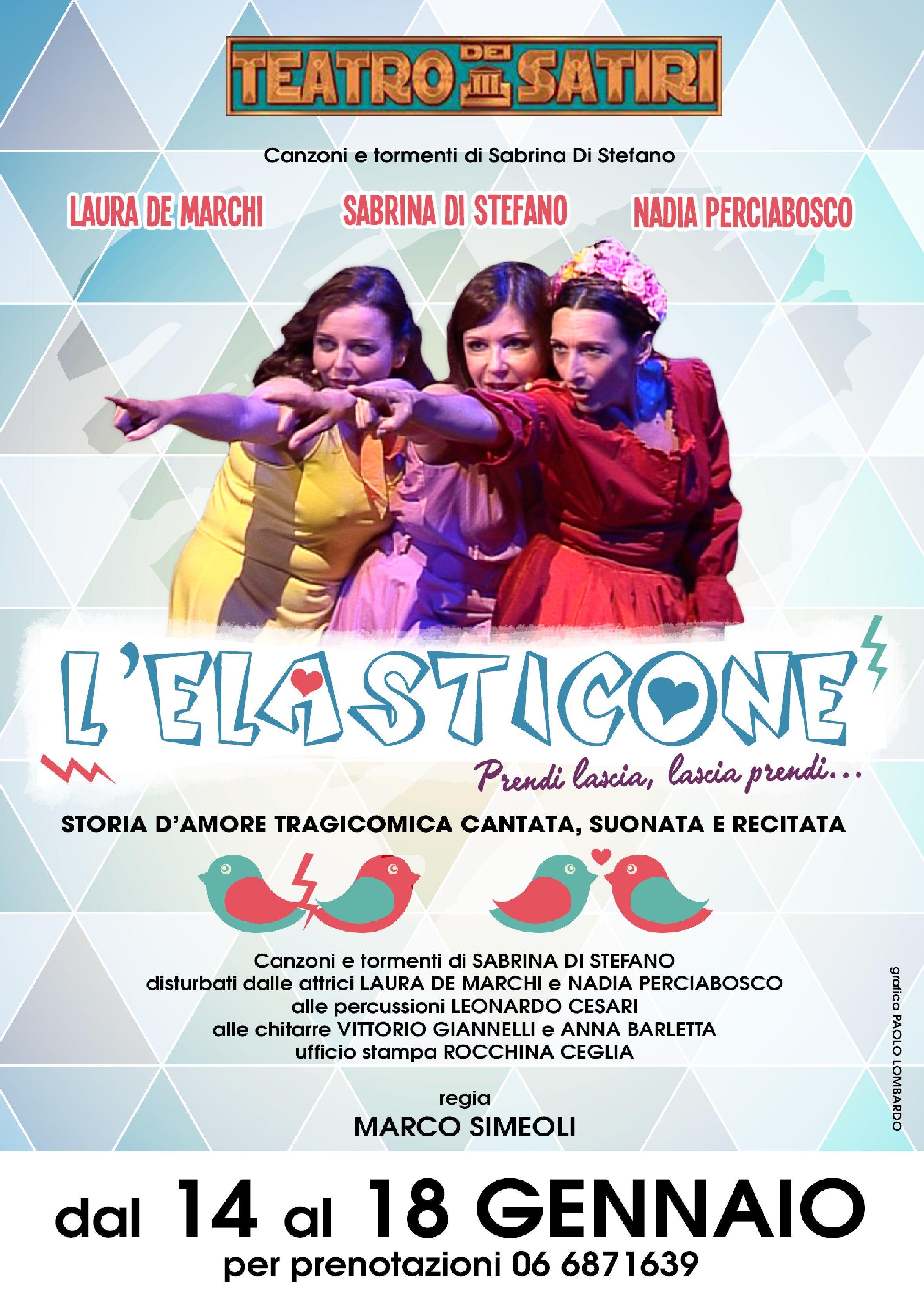 LElasticone_locandina