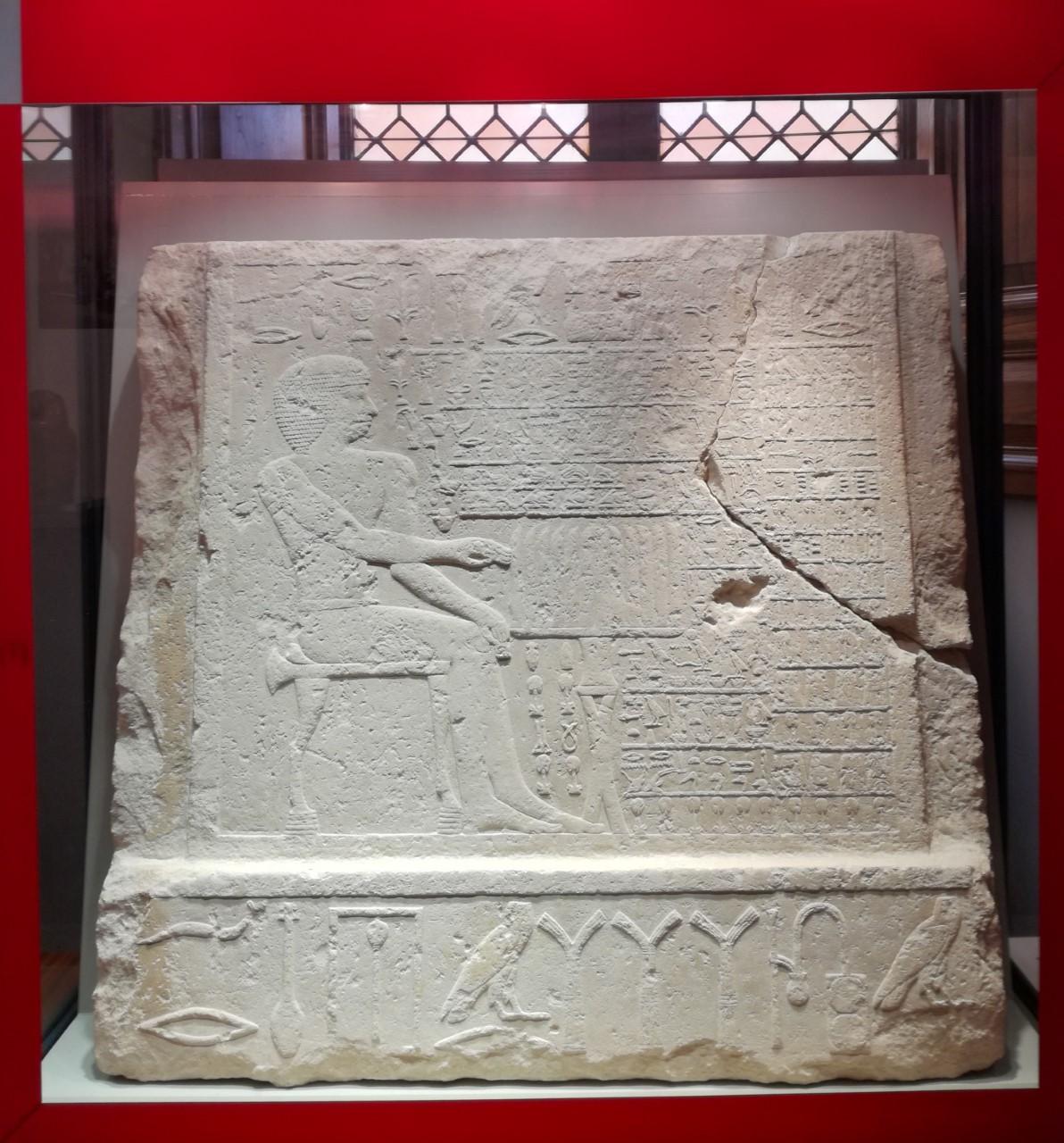 thumbnail_la-%27stele-della-falsa-porta%27%2c-loriginale-conservata-nel-museo-barracco